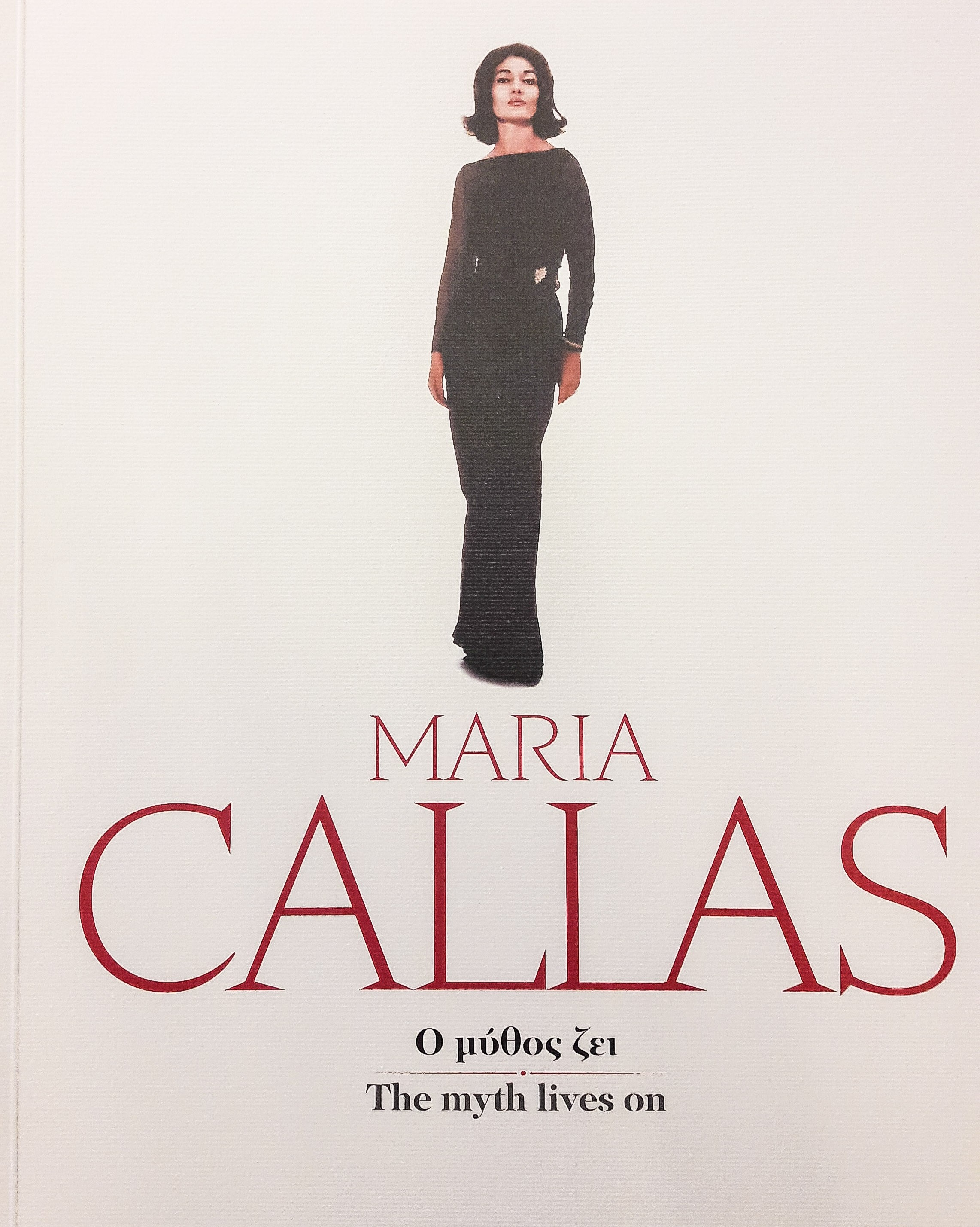 MARIA CALLAS Ο μύθος ζει