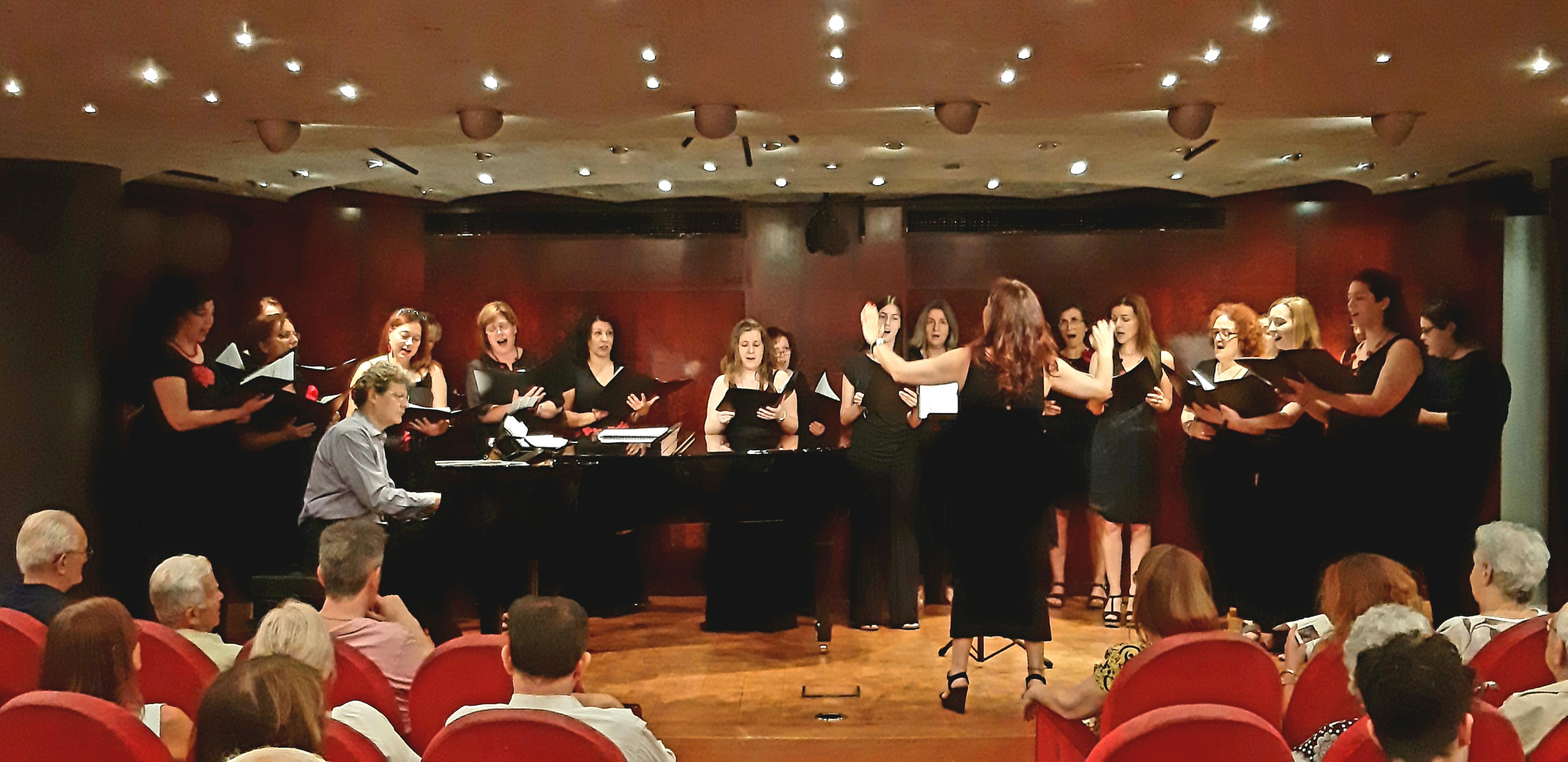 Γυναικεία Χορωδία Ιδρύματος Β & Μ Θεοχαράκη   Για Ενήλικες